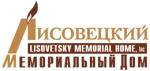 Lisovetsky