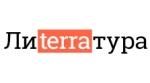 Literratura